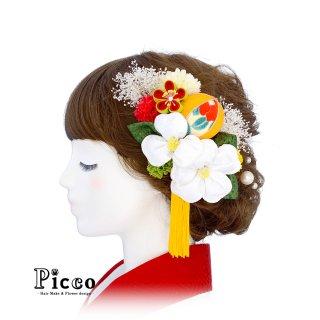 ちりめん花と玉飾りとマムの和装用髪飾りセット(ホワイト&イエロー)
