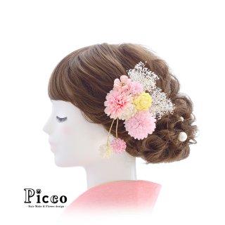 つまみ小花付きマム飾りとかすみ草の和装用髪飾りセット(ピンク)