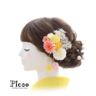 つまみ小花付きマム飾りとかすみ草の和装用髪飾りセット(イエロー)