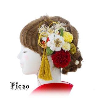 つまみ小花とちりめん玉の飾りとマムの和装用髪飾りセット(ホワイト)