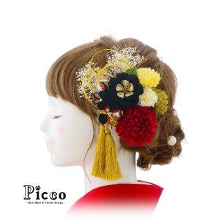 つまみ小花とちりめん玉の飾りとマムの和装用髪飾りセット(ブラック)