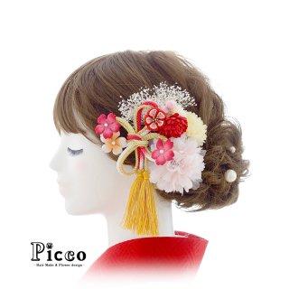 小花付き組紐飾りとフリルダリアの和装用髪飾りセット(レッド)