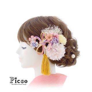 小花付き組紐飾りとフリルダリアの和装用髪飾りセット(ラベンダーA)
