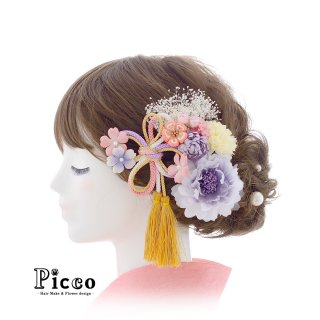 小花付き組紐飾りとフリルダリアの和装用髪飾りセット(ラベンダーB)