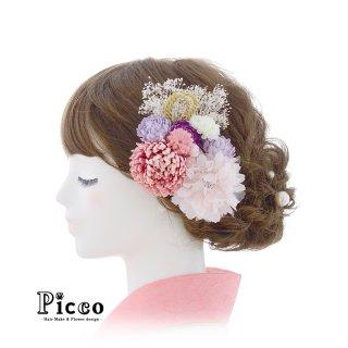 ピンク系マム飾りとフリルダリアの和装用髪飾りセット