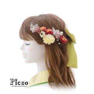 大正リボンとマムと小花の和装用髪飾りセット(グリーン)