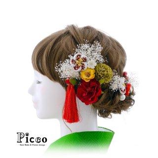 市松文様のねじり梅とつまみ小花とマムの和装用髪飾りセット