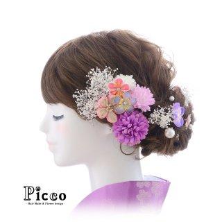つまみ小花とマムとサクラの和装用髪飾りセット(パープル)