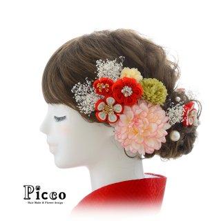 つまみ小花とダリアとマムの和装用髪飾りセット(レッド)