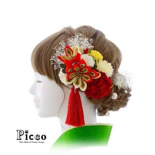 剣つまみ花とローズの和装用髪飾りセット(レッド)