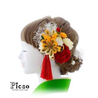 剣つまみ花とローズの和装用髪飾りセット(オレンジ)