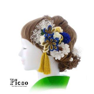剣つまみ細工とダリアとマムの和装用髪飾りセット(ブルー&ゴールド)
