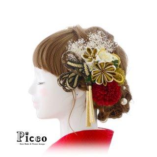組紐リボンとつまみ細工の和装用髪飾りセット