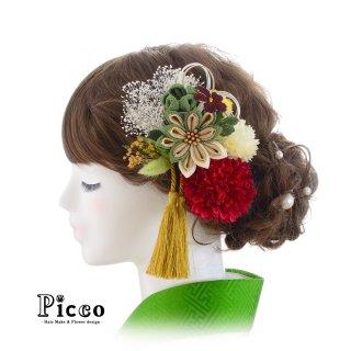 小花付きつまみ細工とマムの和装用髪飾りセット(グリーン)