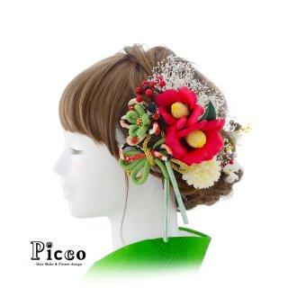 ちりめんリボンと赤椿の和装用髪飾りセット