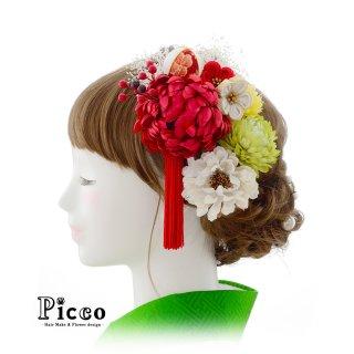 大菊と紅白つまみ梅の和装用髪飾りセット