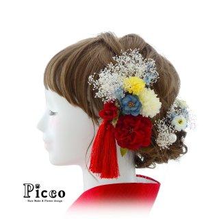 小振りローズとマムと3色かすみ草の和装用髪飾りセット(ブルー)