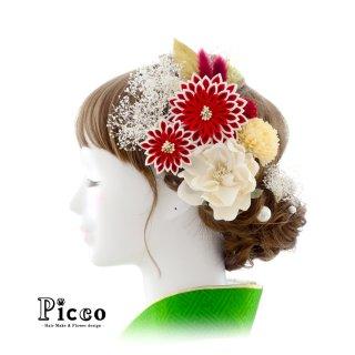 剣つまみ細工の花飾りとホワイトローズの和装用髪飾りセット(レッド)
