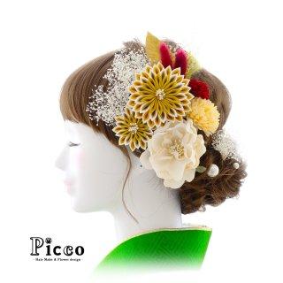 剣つまみ細工の花飾りとホワイトローズの和装用髪飾りセット(ゴールド)