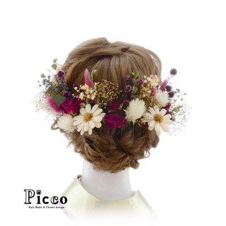 ドライフラワーの髪飾りセット(ナチュラル)