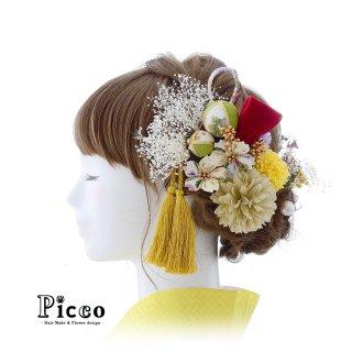 ちりめん桜と玉飾りとマムの和装用髪飾りセット(イエロー)