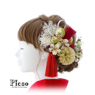 ちりめん桜と玉飾りとマムの和装用髪飾りセット(レッド)