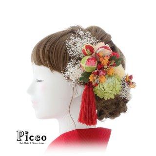 ちりめん桜と玉飾りとマムの和装用髪飾りセット(オレンジ)