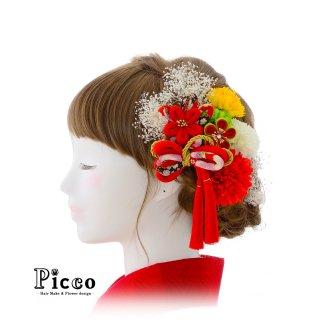 和柄ちりめん紐の飾りとマムの和装用髪飾りセット