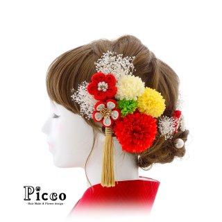 つまみ小花とマムの和装用髪飾りセット(レッド)