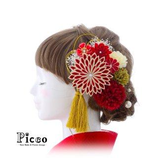 剣つまみ細工とマムの和装用髪飾りセット(レッド)