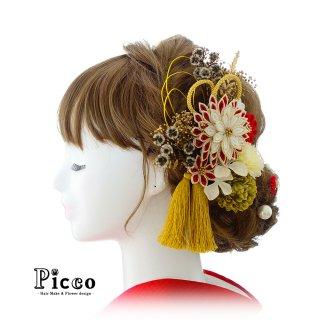 紅白剣つまみ細工とマムの和装用髪飾りセット