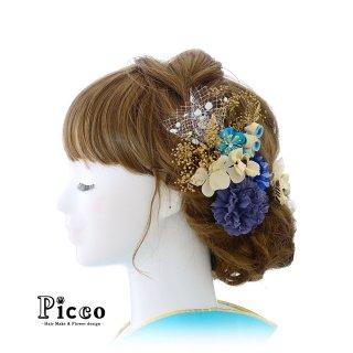 ブルーカーネーション&マムとつまみ小花の和装用髪飾りセット