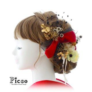 リボンとチュールと小花の和装用髪飾りセット