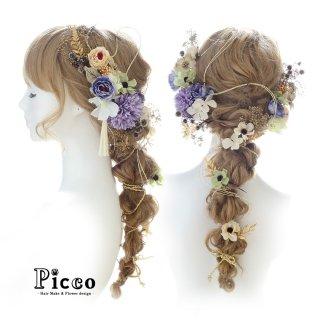 3色ローズとマムと小花の和装用髪飾りセット