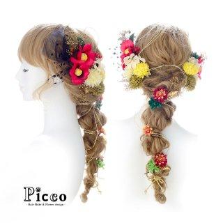 赤椿とチュールの和装用髪飾りセット