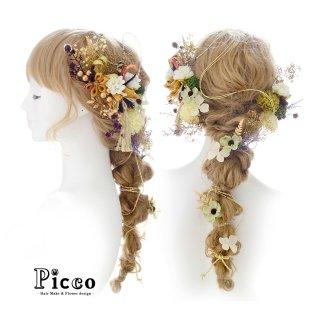 つまみ細工飾りと小花の和装用髪飾りセット