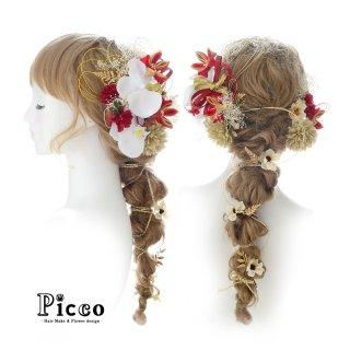 胡蝶蘭とつまみ細工飾りの和装用髪飾りセット
