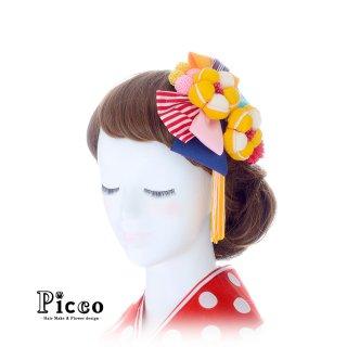 重ねリボンとふわもこ花の和装用髪飾りセット(イエロー)
