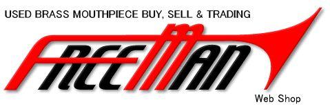 FREEMAN 金管楽器用マウスピース買取・販売 webshop
