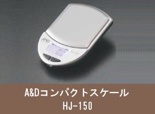 A&Dコンパクトスケール HJ-150