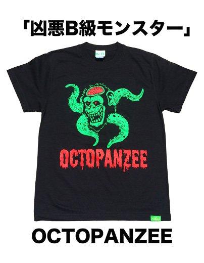 OCTOPANZEE