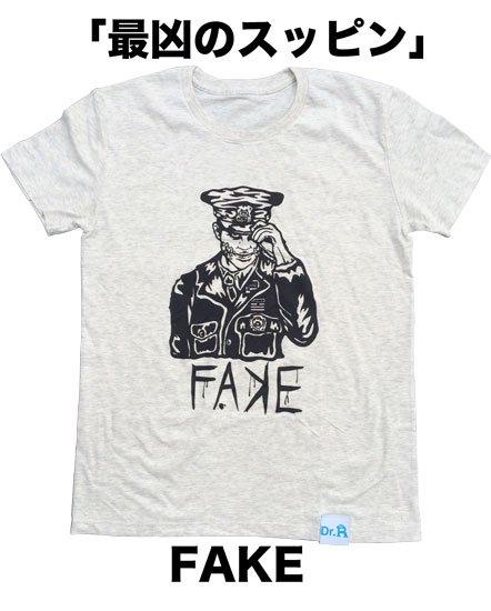 FAKE SALE価格3800円