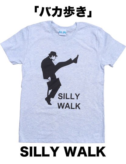 SILLY WALK SALE価格3800円