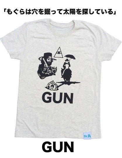 GUN SALE価格3800円