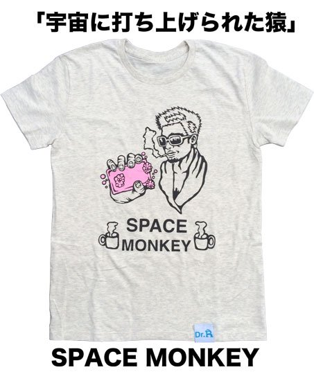 SPACE MONKEY SALE価格3800円