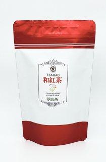紅茶ティーバッグ(三角・ひもあり)3g×15個入