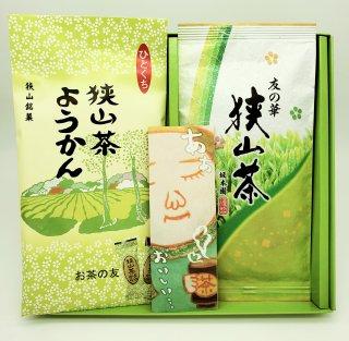 ギフト平箱 友の華100g+狭山茶ようかんセット
