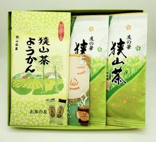 ギフト平箱 友の華100g2本+狭山茶ようかんセット