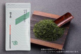宝舟(100g)