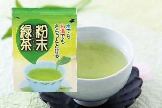 粉末緑茶(40g入)